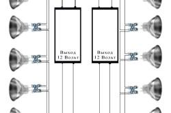 Схема подключения точечных светильников через понижающий трансформатор