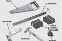 Инструменты для укладки массивной доски