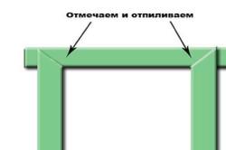 Схема разметки наличников