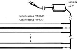 Схема подключения светодиодной линейки
