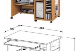 Чертеж маленького компьютерного стола