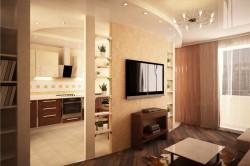 Снос стены между кухней и залом