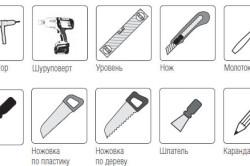 Инструменты для монтажа зеркала с подсветкой
