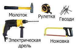 Основные инструменты для рекомнта дивана
