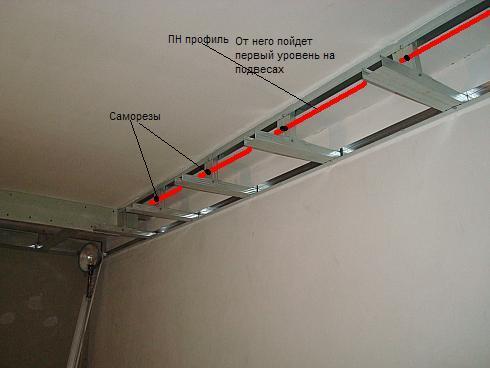 Схема установки первого уровня