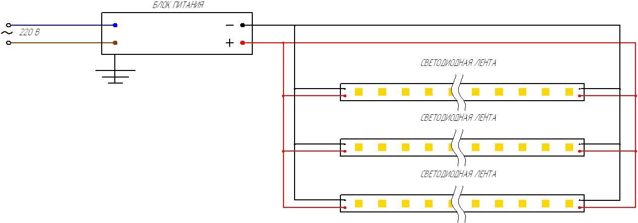 Схема монтажа светодиодной