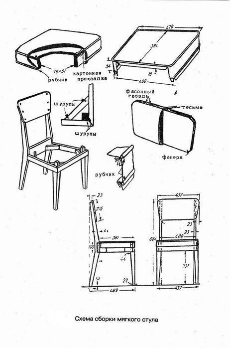 Карповое кресло своими руками чертежи 12