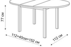 Чертеж кухонного раздвижного стола