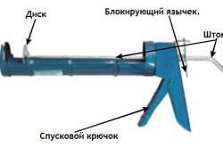 Устройство пистолета для жидких гвоздей