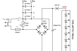 Схема подключения светодиодных частей на корпус светильника