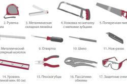 Инструменты для монтажа двери-книжки