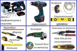 Инструменты для изготовления дверей