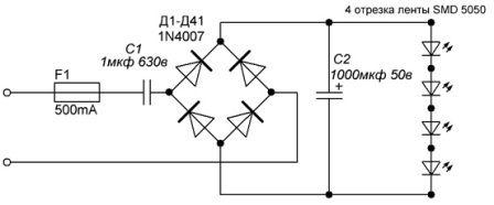 Схема блок питания для светодиодных лент своими