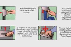 Схема заделки трещин на стенах при помощи шпаклевки