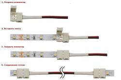 Соединение светодиодных лент с помощью коннекторов Navigator