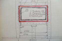Пример эскиза ниши под гипсокартон