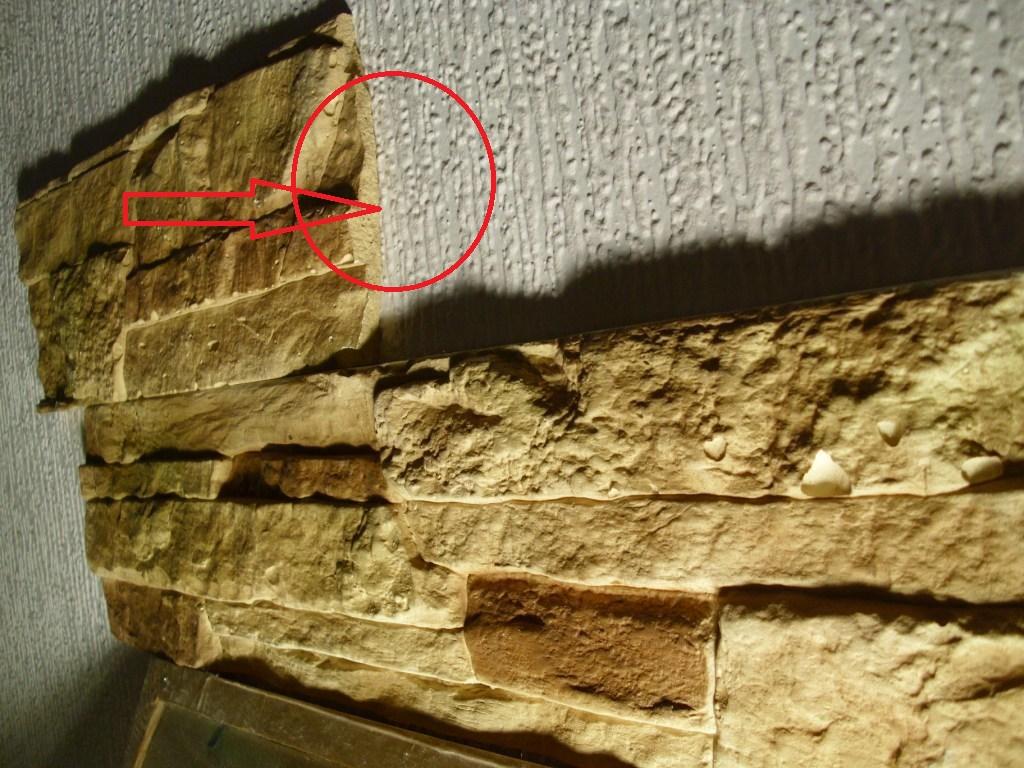 Как клеить декоративный камень на стены