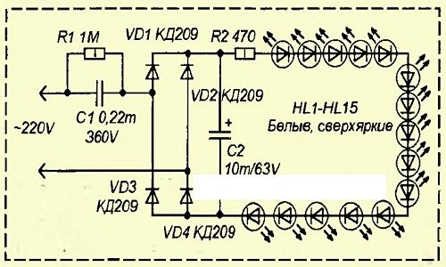 Принципиальная схема простой LED лампочки