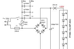 Схема монтажа светодиодного светильника