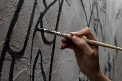 rospis-steny-e1423038563593-250x166 Роспись акриловыми красками по стеклу: мастер-класс для начинающих с фото